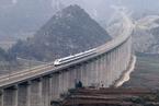 沪昆高铁个别隧道渗水致列车限速通过 施工企业被罚百万元
