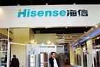 海信电器7.98亿元收购东芝TVS95%股权