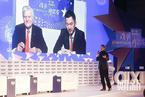 财新对话:朱民对话欧洲中央银行前行长特里谢