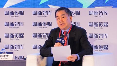 【峰会·观点】陈志武:资本管制不利于全球资产配置 将推高财务风险