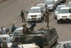穆加贝面对危机 津巴布韦政治巨震