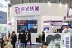 紫光旗下公司被诉不正当竞争 外包公司索赔5000万元
