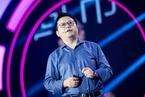俞永福阿里内部调岗转做投资 给大文娱留下怎样的盘面?