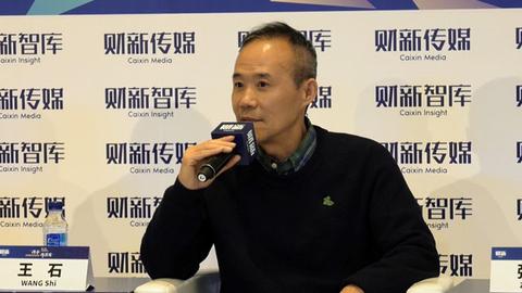 """【峰会·观点】王石:企业与政府如何做到""""清""""与""""亲"""""""