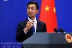 回应津巴布韦政局动荡 外交部:中国对津的友好政策不会改变
