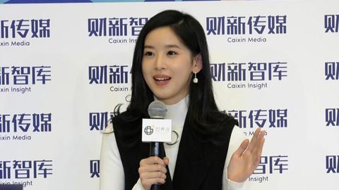 【峰会·观点】章泽天:女性领袖要有真实的自我认知并敢于尝试