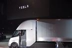 特斯拉发布首款电动卡车 续航里程达800公里