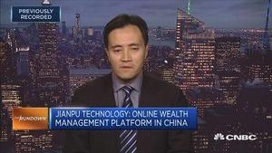 """简普科技CEO:将始终秉承""""用户至上""""理念"""
