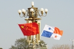 中国和巴拿马联合声明:两国开始携手同行是历史的必然