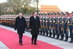 习近平赞许巴拿马总统:同中国建交的政治决断是英雄好汉的壮举