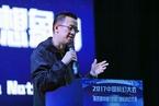 韩松《驱魔》获第八届华语科幻星云奖最佳长篇小说