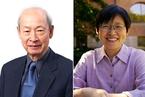 2017中国经济学奖颁奖盛典举行 他们因何获奖