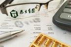 泰禾集团获标普企业信用B评级 展望稳定