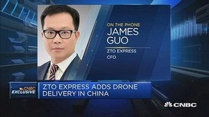 中通CFO:无人机送快递在中国农村地区前景广阔