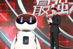 AI·硬件|业界观点:家用机器人可望在2020年爆发