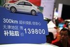 新能源汽车补贴政策酝酿再度调整 业界冀望降低不确定性