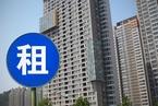 青睐与国企合作 工行5000亿元进军广州住房租赁市场