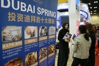 戴德梁行:三季度中国境外地产投资创近14个季度新低