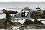 美军运输机坠落冲绳海域 机上已有8人获救