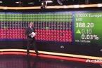 国际股市:欧股周三平开