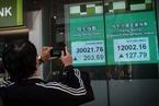 10年来香港恒指首次收报30000以上