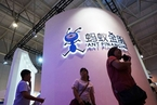 T早报|东芝出售半导体业务获中国商务部批准;蚂蚁金服新一轮融资 估值1600亿美元;Paypal将22亿美元收购瑞典移动支付公司iZettle