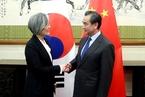 """王毅同韩国外长会谈  希望韩方继续妥善处理""""萨德""""问题"""