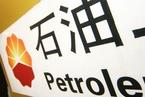 独家 | 中石油油服板块启动重组 目标择机上市