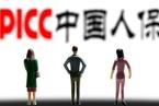 吴焰调任社保基金 缪建民接任人保集团党委书记