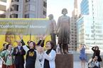 """""""慰安妇""""纪念塑像在旧金山竖立 华裔市长拒绝日方谈判请求"""