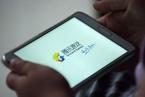 """QQ以广告弹窗强推腾讯""""吃鸡""""手游 曝光后称已下线推广"""