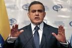 通胀率飙升破千之际  委内瑞拉以油企腐败为由逮捕多名美籍高管