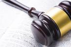 冯军诉环保部门一案再被驳回 两级法院诉讼时效裁定相矛盾