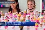 这个玩具成了美国2017年终购物季的爆款