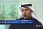 阿联酋主权财富基金CEO:AI、VR和共享出行都是投资重点