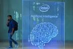 AI· 研究院|英特尔高管谈AI市场竞争:远不止是计算问题