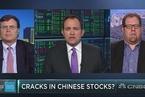 分析人士:不应过分忧虑中国股市波动