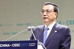 中国-中东欧银行联合体正式成立 国开行提供20亿欧元贷款