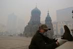 重污染天气应对不力 环保部约谈黑龙江4市主要负责人