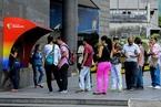 坐拥油源却陷经济崩溃 委内瑞拉政治风险引爆债务危机