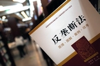 张维迎:重新审视反垄断政策的经济学基础