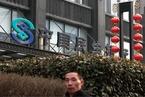 逾期率下降 南京民生银行再发力小微金融