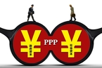 财政部解读92号文:纠正PPP实施中的走偏、变异问题