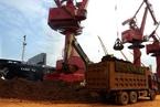 钢企高管:国际矿山利润率是中国钢铁行业的29倍