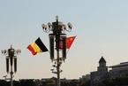 比驻华参赞:比利时的战略位置处于欧洲市场购买力的核心