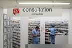 全球最大医药零售沃博联拟28亿元投资国大药房
