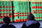 证券业协会提高私募债发行门槛 重要子公司影响发行人资质