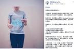 香港女运动员自曝遭前教练性侵 特首要求警方严肃跟进