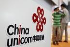 王晓初:中国联通计划筹建资本运营公司