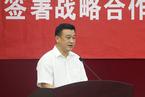 广东河源副市长在家中跳楼坠亡